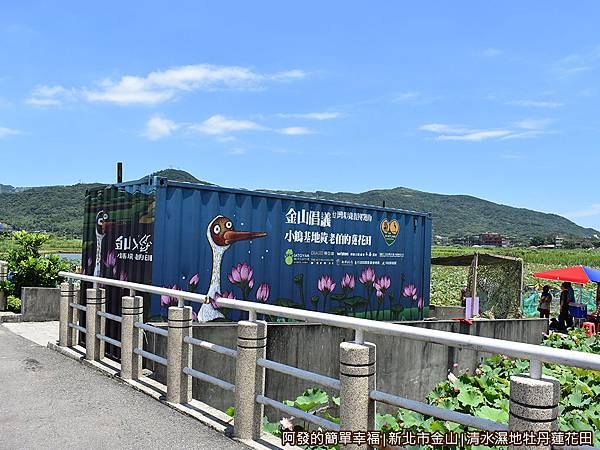 清水濕地牡丹蓮花田04-入口-小鶴基地黃老伯的蓮花田.JPG