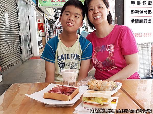 芳林早餐05-美味早餐上桌.jpg