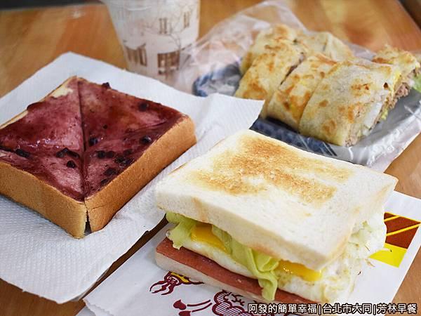 芳林早餐06-我們的早餐.JPG