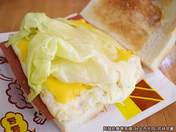 芳林早餐08-烤火腿蛋+起司-生菜起司蛋.JPG