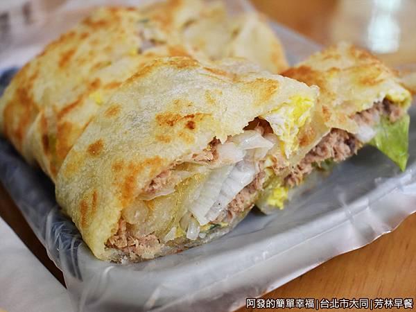 芳林早餐12-鮪魚蛋餅.JPG