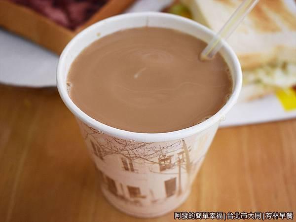 芳林早餐15-鴛鴦奶茶.JPG