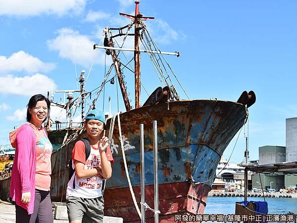正濱漁港29-斑駁的漁船前留影.JPG