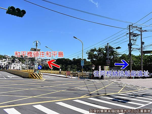 正濱漁港02-和平橋頭前.JPG