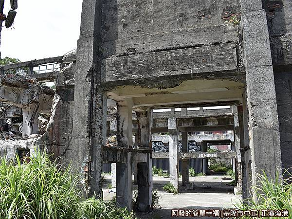 正濱漁港07-遺址探險.JPG