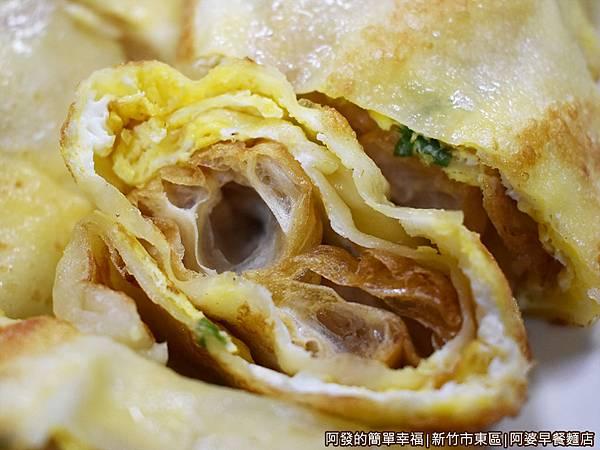 阿婆早餐麵店13-雙黃油條剖面.JPG