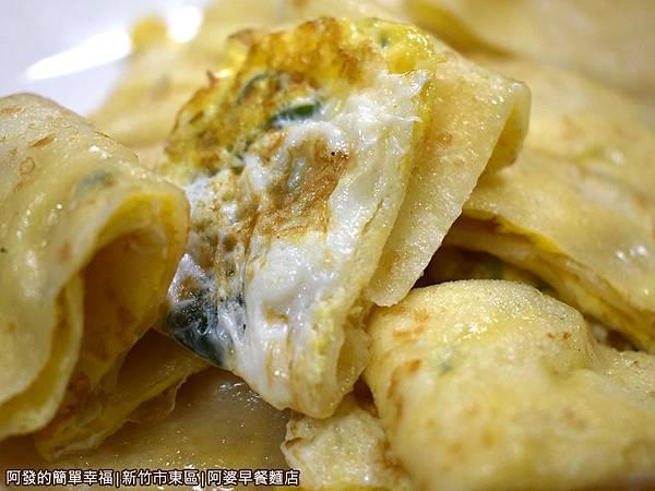 阿婆早餐麵店17-雙黃蛋餅特寫.JPG