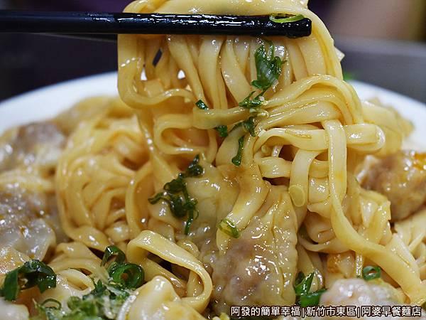 阿婆早餐麵店20-川味抄手+一把麵-麵條.jpg