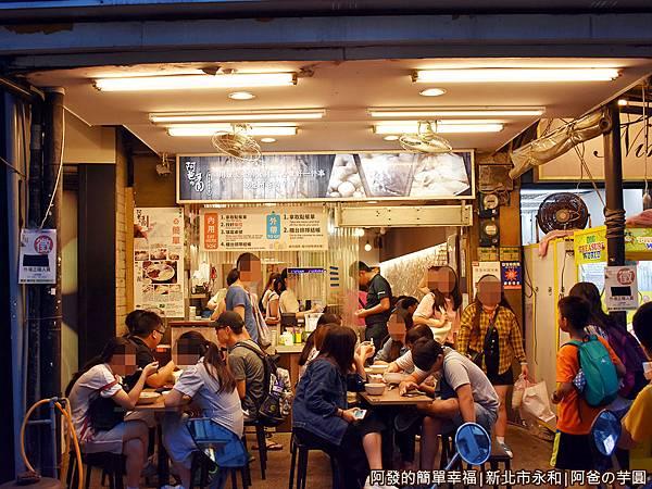 阿爸の芋圓02-店門口.JPG