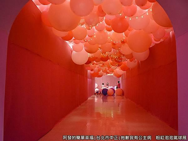 抱歉我有公主病展04-粉紅泡泡隧道.JPG