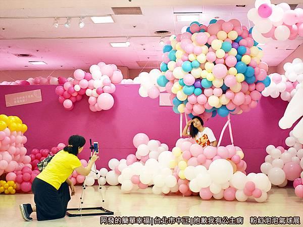 抱歉我有公主病展14-帶我飛高高浪漫熱氣球.JPG