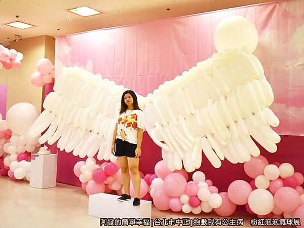 抱歉我有公主病展15-全台獨家天使之翼.JPG