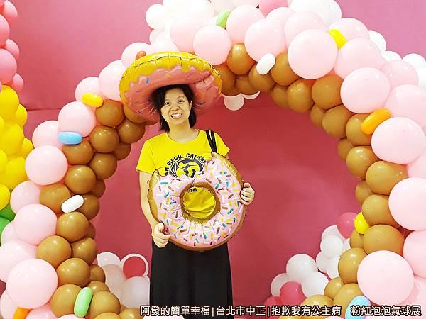 抱歉我有公主病展20-甜甜圈.jpg
