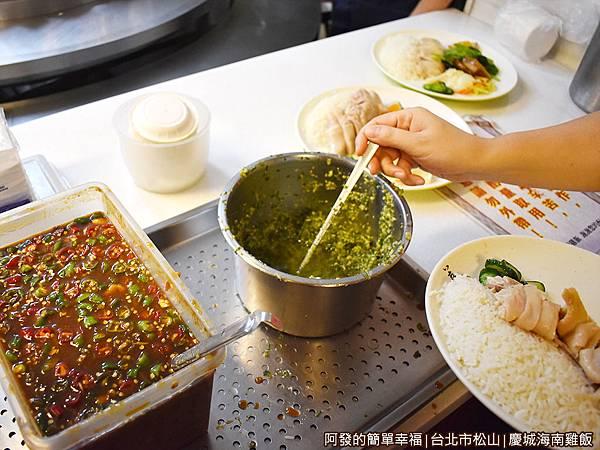 慶城海南雞飯05-醬料區.JPG