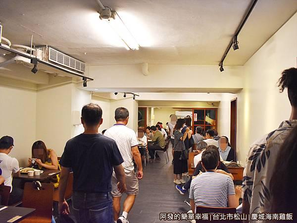 慶城海南雞飯08-用餐環境.JPG