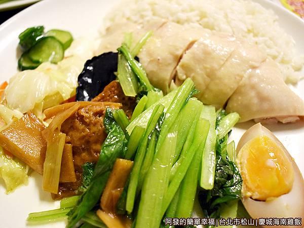 慶城海南雞飯12-2號餐配菜.JPG