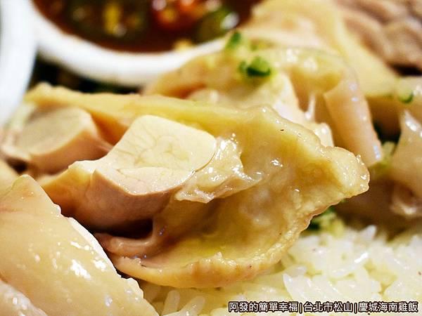慶城海南雞飯14-雞肉.JPG