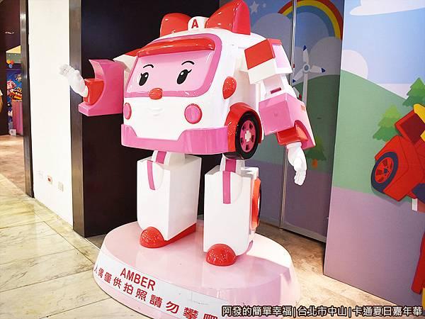 卡通夏日嘉年華04-波力救援小英雄-安寶.JPG