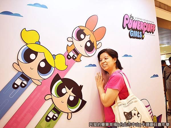 卡通夏日嘉年華07-飛天小女警.JPG
