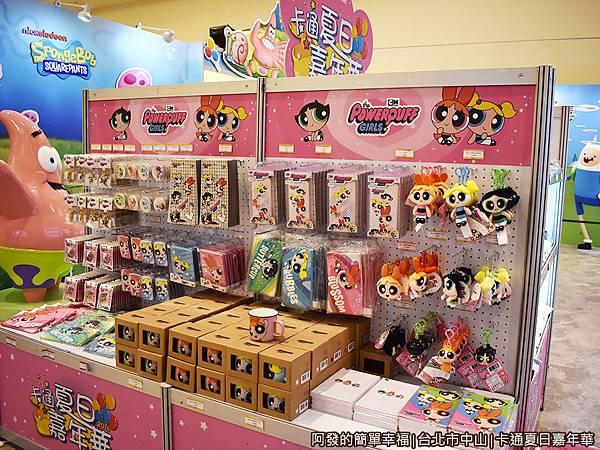 卡通夏日嘉年華08-飛天小女警周邊商品.JPG