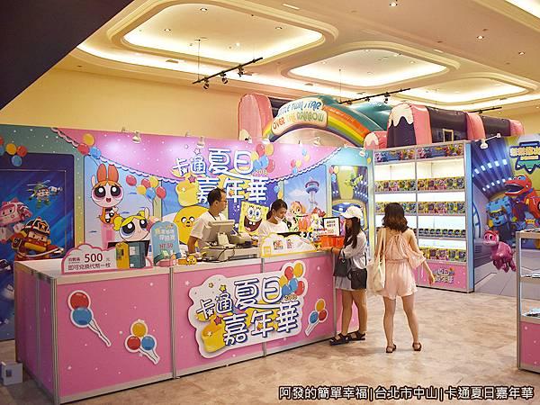 卡通夏日嘉年華17-櫃台.JPG