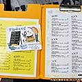 好初早餐08-菜單.JPG