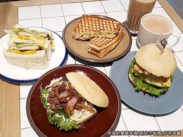 好初早餐17-我們的早午餐II.jpg