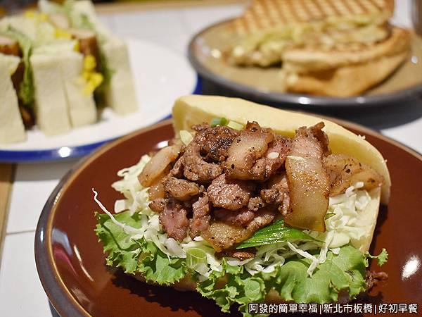 好初早餐21-板煎鹹豬肉拖鞋堡.JPG