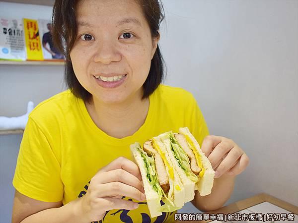 好初早餐24-一拳排骨三明治.JPG