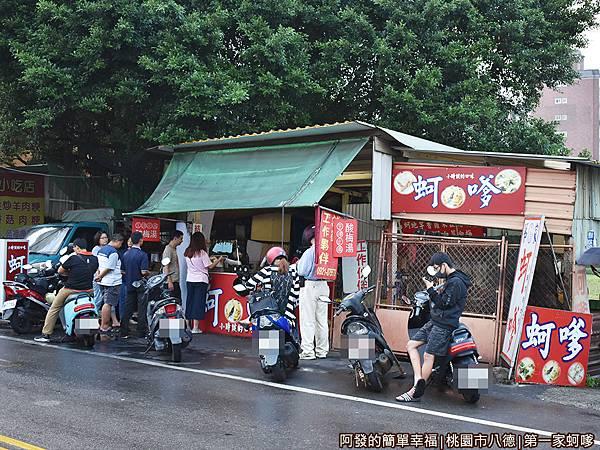 第一家蚵嗲01-下雨天排隊人潮.JPG