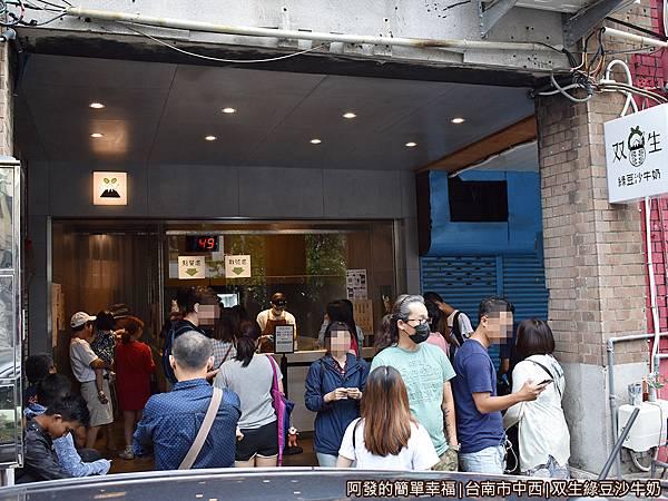 双生綠豆沙牛奶02-店外觀.JPG