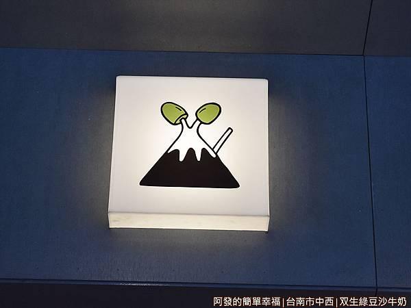 双生綠豆沙牛奶06-綠豆.JPG