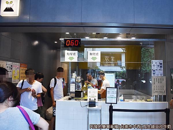 双生綠豆沙牛奶05-櫃台.JPG