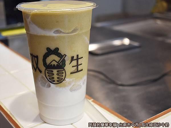 双生綠豆沙牛奶12-綠豆沙牛奶完成.JPG