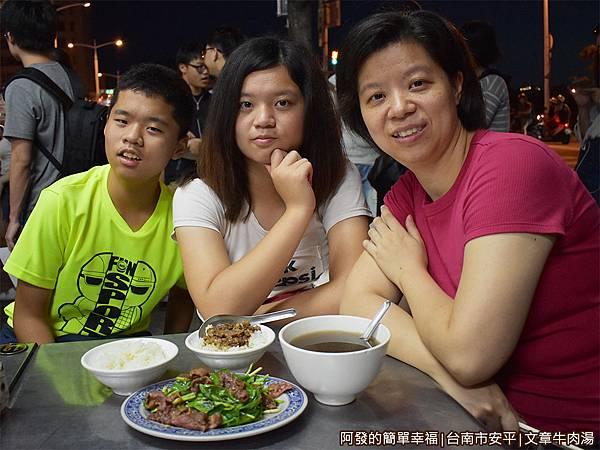 文章牛肉湯11-美食上桌.JPG