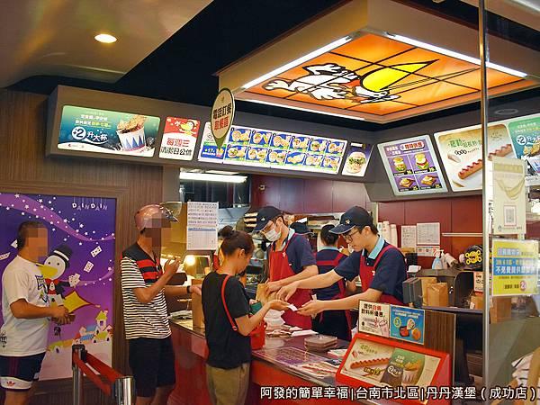 丹丹漢堡03-點餐櫃檯.JPG