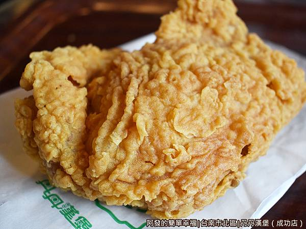 丹丹漢堡24-脆皮炸雞.JPG