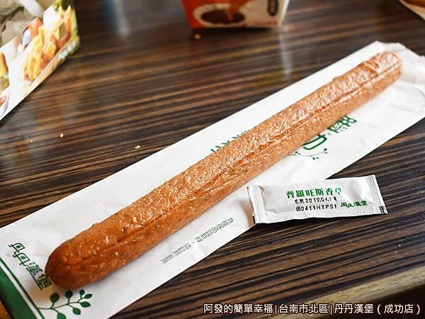 丹丹漢堡29-羅勒風味超長熱狗.JPG