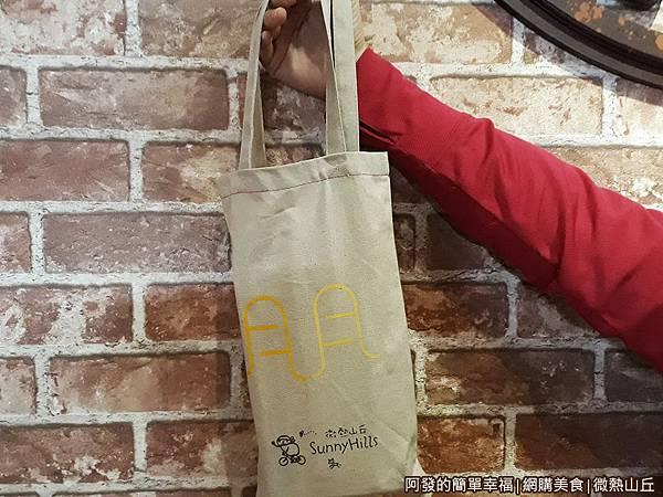 微熱山丘02-很有文青質感的環保提袋.jpg