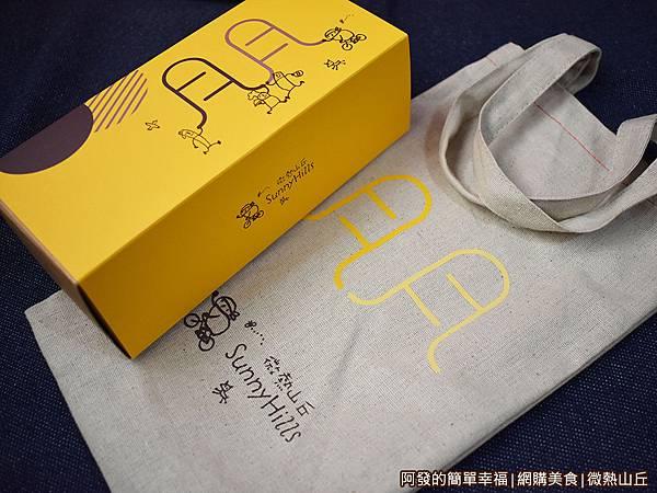微熱山丘04-禮盒.JPG