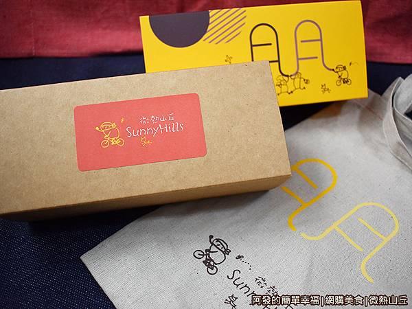 微熱山丘05-禮盒內盒.JPG