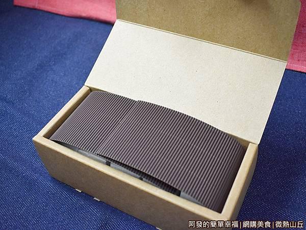微熱山丘07-打開禮盒.JPG