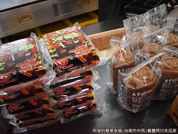 義豐阿川冬瓜茶07-冬瓜塊.JPG
