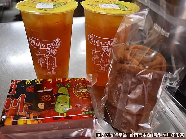 義豐阿川冬瓜茶08-冬瓜塊與茶飲.JPG