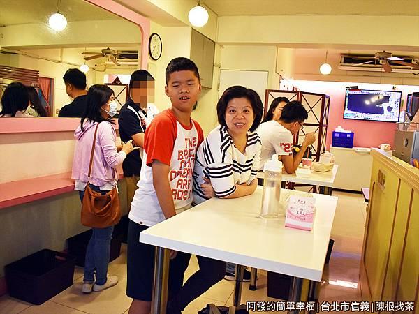 陳根找茶08-用餐環境.JPG