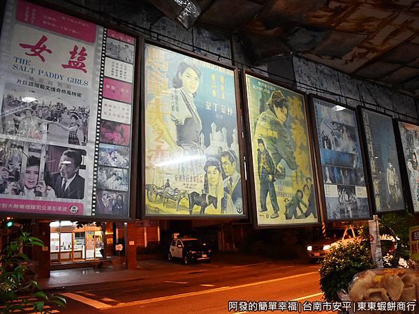 東東蝦餅商行08-古早的電影海報.JPG