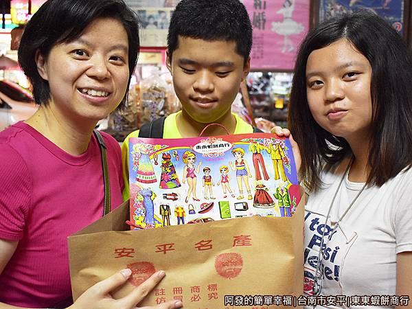 東東蝦餅商行11-還送古早童玩紙娃娃.JPG