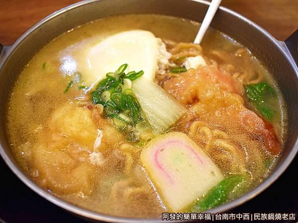 民族鍋燒老店22-鍋燒意麵.JPG