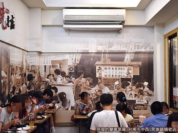 民族鍋燒老店07-牆上等比舊照.JPG