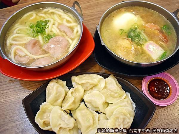 民族鍋燒老店10-我們的餐點.JPG
